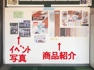 20170831tenjikai3.jpg