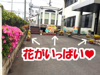20180517fukuyama5.jpg