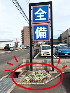 20190423fukuyama.jpg