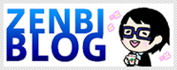 zenbiblogbana1_submenu.jpg